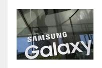 Ponsel-lipat-Samsung-akan-diproduksi-terbatas