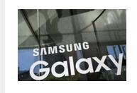 Samsung-Galaxy-Note-8-diprediksi-tersedia-pertengahan-September