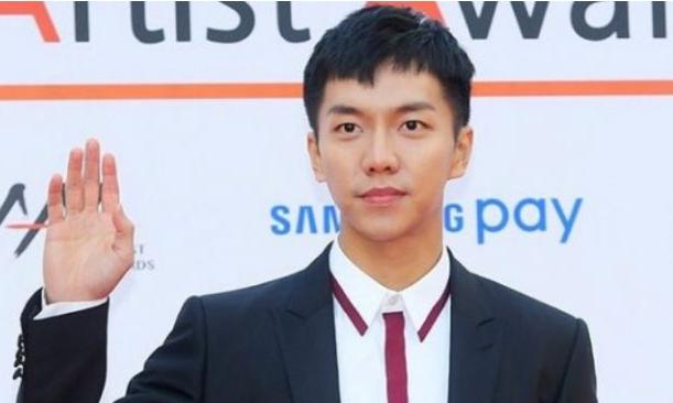 Setelah 'Hwayuki', Lee Seung Gi Sapa Penggemar Lewat